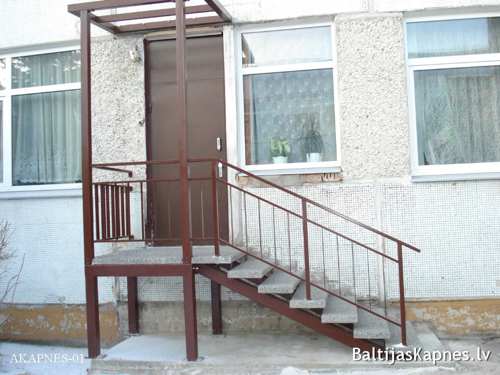 Ārējās kāpnes